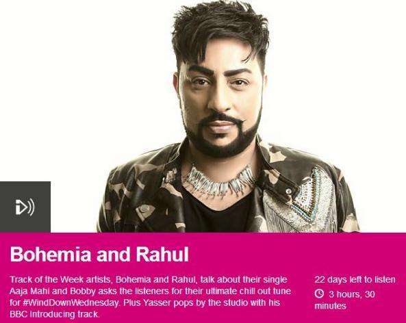 BBC Boh on Mahi aaja Rahul