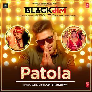 PATOLA_Blackmail 2